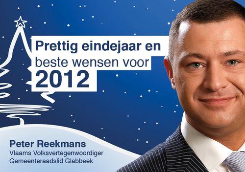 Kerstkaart2012