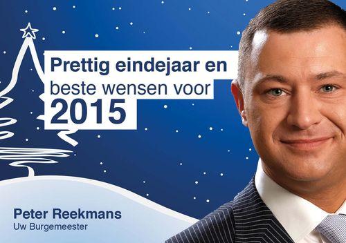 Kerstkaart2015 PR
