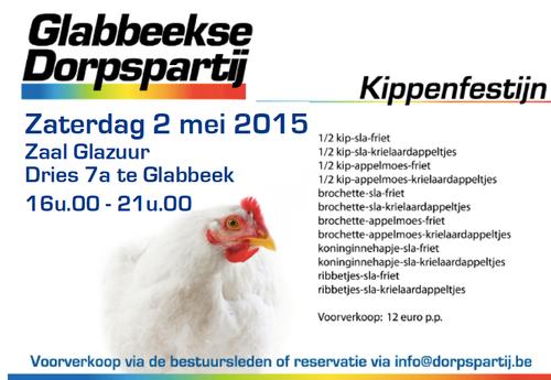 Kippenfestijn 2015