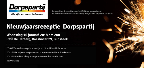 Ontwerp Dorpspartij nieuwjaarswensen 2018
