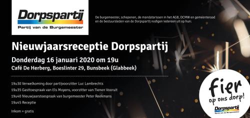 Ontwerp Dorpspartij nieuwjaarswensen 2020_